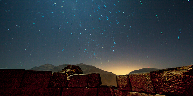 Arqueología Inca Astroaula Portal Educativo De Astronomía